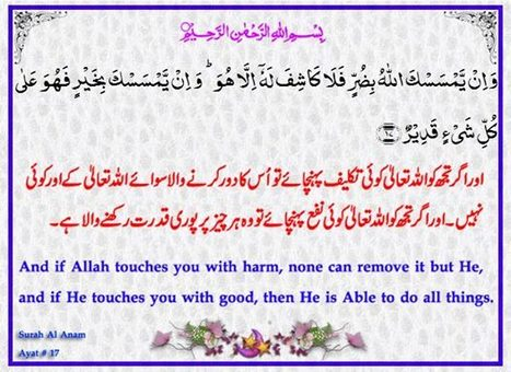 indeed   Quran Online   Scoop.it