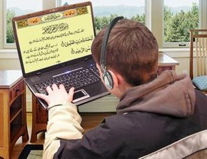 Emphasize On Your Reading Ability So As To Be Able To Learn Quran Online | Tajweed Quran | Scoop.it