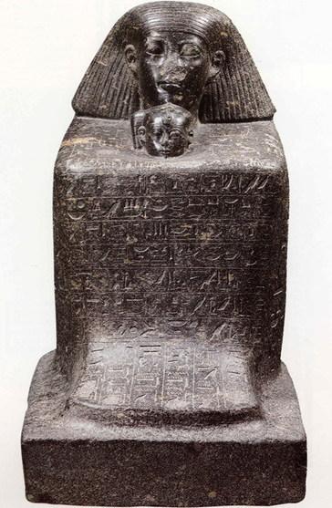 Hatshepsut, la Faraón de Egipto | Hatshepsut | Scoop.it
