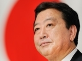 Le nouveau Premier ministre promet la vérité aux Japonais   LesEchos.fr   Japon : séisme, tsunami & conséquences   Scoop.it