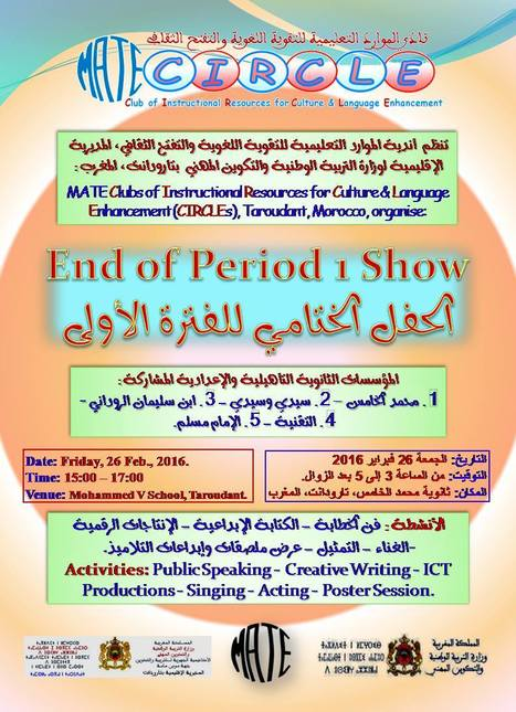 Taroudant CIRCLEs Show Poster.jpg   Mohammed Hassim Online Resources   Scoop.it