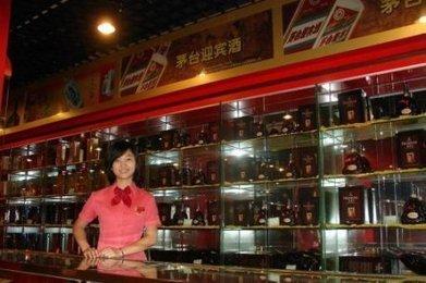 Marché du cognac : toujours trop de stock en Chine - Sud Ouest   VINS ET SPIRITUEUX   Scoop.it