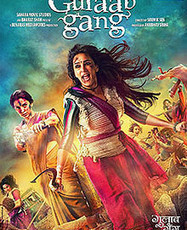 Gulaab Gang Movie Review : Check here | Getwaypages | Fun | Scoop.it