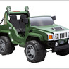 Kids 4x4 Riding Jeep
