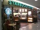 Starbucks Coffee llega a Colombia   DescubreChía   Scoop.it