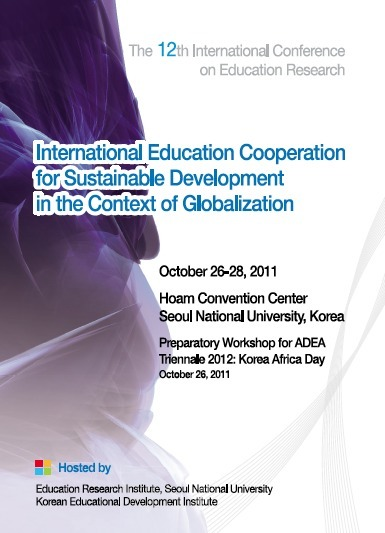 ICER - International Conference Seoul National University | An Eye on New Media | Scoop.it