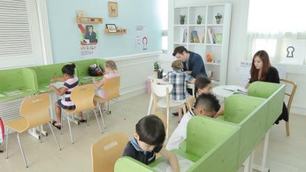 Eye Level - Education Franchise | education franchise | Scoop.it
