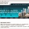 Web Design Company Singapore | Singapore Graphic Design Company - Springworks Studio