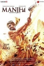Manjhi The Mountain Man (2015) | Watch Full Movie Online Free | Watch Full Hindi Movies Online Free | Movies80.com | Scoop.it