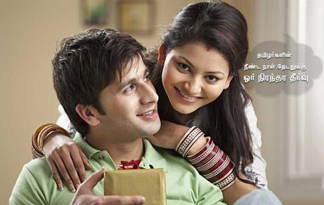 Tamil Matrimony, Matrimonials, Matrimonial Sites, TamilBrides, TamilGrooms | Multi Info Matrimonial - No. 1 Free Tamil Matrimony Site | Scoop.it