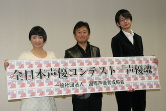 Japanese Voice-Acting Contest Accepts Int'l Entrants | Anime News | Scoop.it
