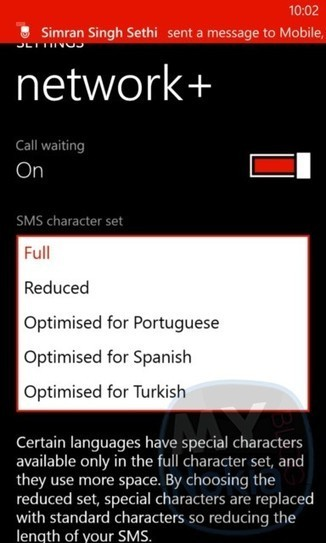 """Network +"" Update for WP8 Available 