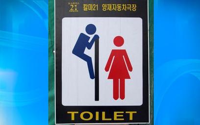 Funny Signs from Around the World | EllenTV.com | badtameez-dil-love-badtameez-dil | Scoop.it