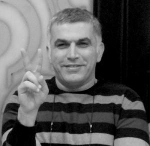 The Trench: The Trials of Nabeel Rajab | Human Rights and the Will to be free | Scoop.it