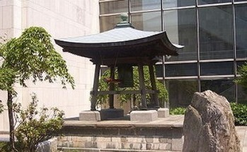 Peace Bell returns to Japanese Garden at United Nations in New York - InterAksyon | Japanese Gardens | Scoop.it