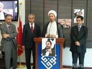 Bahrain: Sheikh Ali Salman's comments in Wednesday's press conference | Human Rights and the Will to be free | Scoop.it