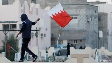 Britain probes validity of immunity for Bahraini prince accused of torture | World | DW.DE | 17.05.2014 | Human Rights and the Will to be free | Scoop.it