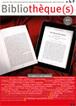 Escales littéraires : prix des jeunes en lycée professionnel d'Auvergne - 2011-2012 - Association des Bibliothécaires de France - Groupe régional Auvergne | litterature au lycee professionnel | Scoop.it