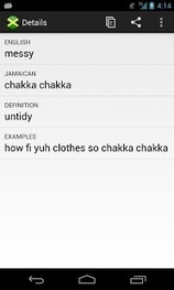 Jamaican Dictionary - Android Apps on Google Play | Language, Communication and Technology | Scoop.it