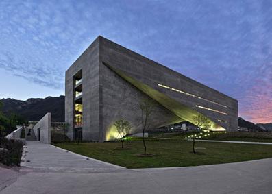 Centro Roberto Garza Sada de Arte Arquitectura y Diseño | Resum diari, recull temes interessants | Scoop.it