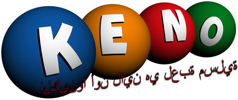 أون لاين كينو | Online Casino Arabic  - الانترنت كازينو العربية | Scoop.it