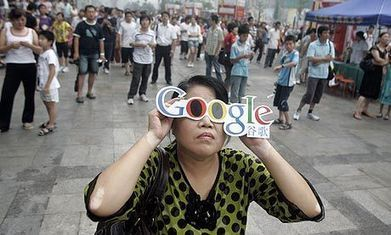 China adds conditions to approval of Google bid to buy Motorola Mobility   topics   Scoop.it