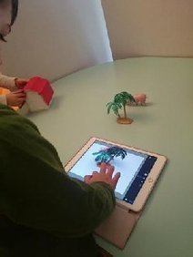 Maternelle : Quand la tablette libère le vocabulaire | ENT | Scoop.it