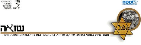שואה | בחירות בישראל 2003 | Scoop.it