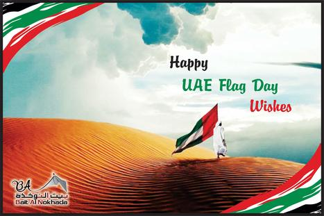 Happy UAE Flag Day Wishes To All UAE Residents   Tents for Sale & Hire for Wedding, Ramadan, Exhibitions, Trade Shows, Corporate Events, Conferences, Sports Events, Concerts,etc   Scoop.it