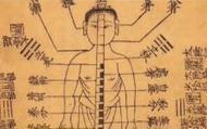 Les grands principes de la médecine traditionnelle chinoise - JOL Press | Médecine chinoise, l'actualité | Scoop.it