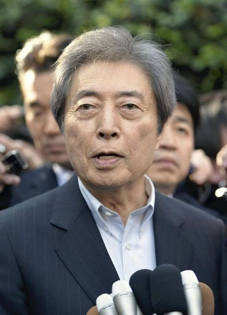 Hosokawa's Tokyo bid could affect Japan-China ties | Japan News | Scoop.it