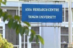 Myanmar aims to correct education errors - Aljazeera.com | Globicate - Global Education for a New Generation | Scoop.it