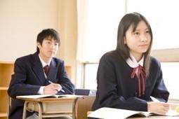 Teaching English in Japa | Tokyo art | Scoop.it