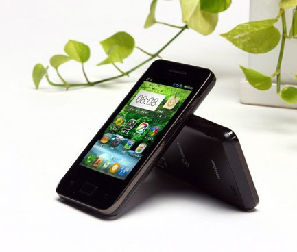 Le smartphone Android le moins cher du monde pour 45€ | Mobile & Magasins | Scoop.it