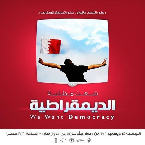 #Bahrain    People demand Democracy  12-14-2012   Human Rights and the Will to be free   Scoop.it