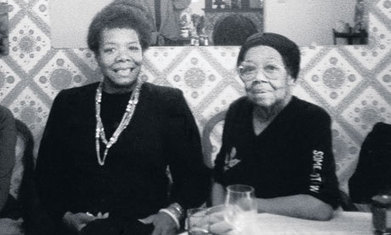 Maya Angelou: my terrible, wonderful mother | New Urban Publishing | Scoop.it