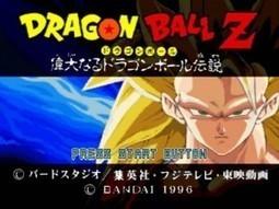 La llegenda de Bola de Drac Z (Sega Saturn) | Retroscroll | The world of dragon ball | Scoop.it
