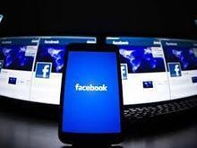 Facebook Inc (NASDAQ: FB) Earnings News: Stock Jumps On Mobile Ad Growth - International Business Times | Mobile and Digital Marketing | Scoop.it
