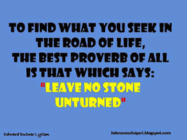 Leave No Stone Unturned | Free collection of sms | Scoop.it