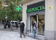 La Farmacia apuesta por una planificación sanitaria que no incluya ... - El Global | General | Scoop.it