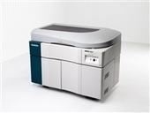 Siemens ADVIA 1800 Clinical Chemistry Analyzer   Block Scientific   Scoop.it
