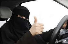 UK arms deals unaffected as Saudi women allowed to operate car radios | NewsBiscuit | enjoy yourself | Scoop.it