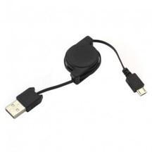 USB Ladekabel ausziehbar f. Becker active.5 | Navigations-Zubehoer | Scoop.it