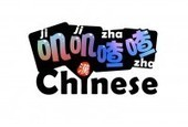 How to Speak Chinese: Chinese Lessons Online | Udemy | éducation_langues_tic_tice_fle | Scoop.it