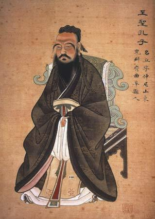 Back to School With Confucius | Curious Minds | Scoop.it