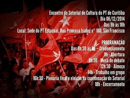 A gestão da Cultura em pauta no PT de Curitiba | Investimentos em Cultura | Scoop.it