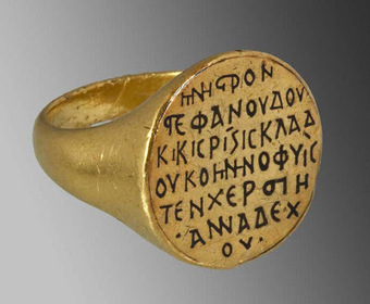 The Archaeology News Network: The Art of Medieval Serbia at the Byzantine and Christian Museum, Athens | Anthropology, Archaeology, and History | Scoop.it