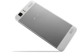 Xolo Q1200 Upgradable to Kitkat | Latest Mobile Phone Updates | Scoop.it