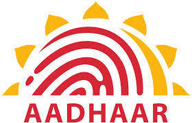 Aadhaar Not Mandatory for EPFO Members   eGov Magazine   eGovernance   Scoop.it