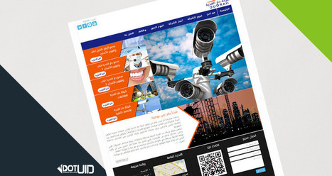 تصميم وتطوير موقع لدار القدرة | دوت يو اي دي – شركات تصميم مواقع الكترونية | أعمالنا و خدماتنا | Scoop.it